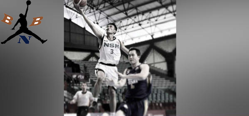 Kabar Duka Dunia Basket Indonesia Shooter Tim NSH Basketball Tutup Usia